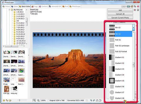 צילום מסך PhotoScape Windows XP