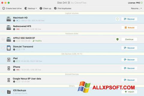צילום מסך Disk Drill Windows XP