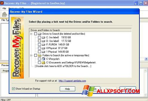 צילום מסך Recover My Files Windows XP