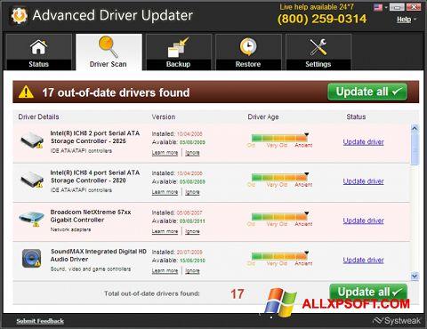 צילום מסך Advanced Driver Updater Windows XP