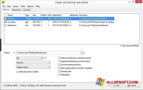 צילום מסך PeaZip Windows XP