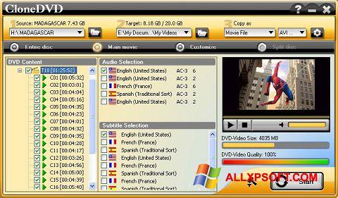 צילום מסך CloneDVD Windows XP