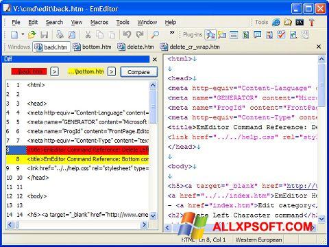 צילום מסך EmEditor Windows XP