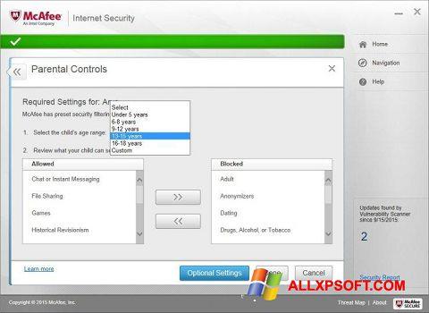 צילום מסך McAfee Windows XP