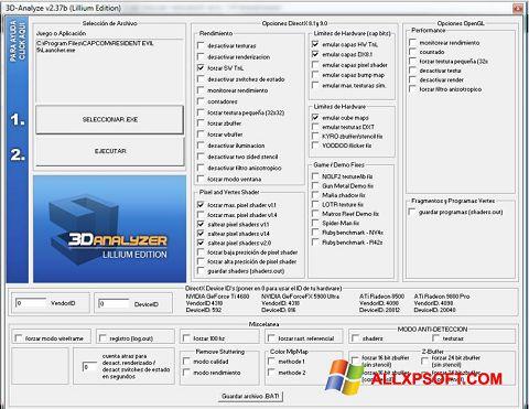 צילום מסך 3D-Analyze Windows XP