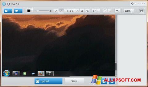 צילום מסך QIP Shot Windows XP