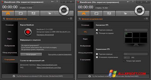 צילום מסך Bandicam Windows XP