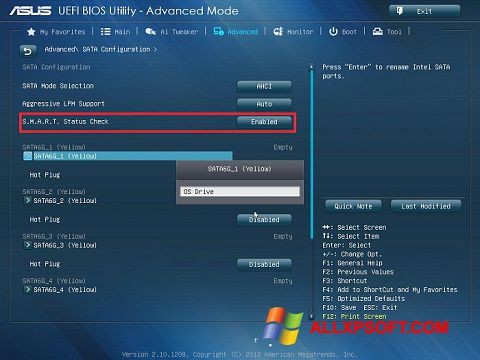 צילום מסך ASUS Update Windows XP