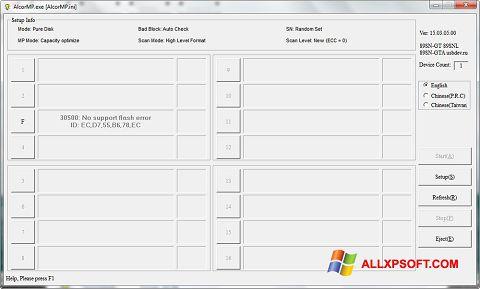צילום מסך AlcorMP Windows XP