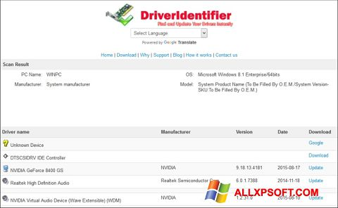 צילום מסך Driver Identifier Windows XP
