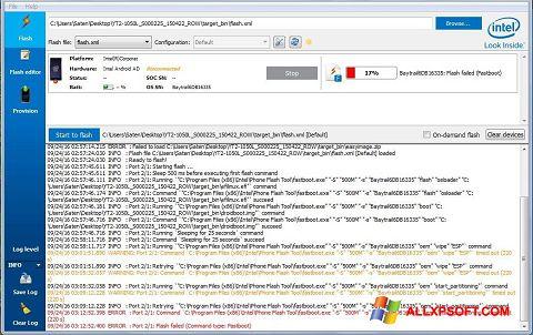 צילום מסך FlashBoot Windows XP