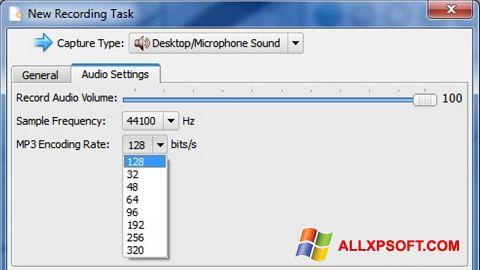 צילום מסך SMRecorder Windows XP