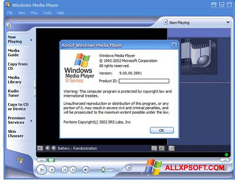 צילום מסך Windows Media Player Windows XP