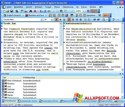 צילום מסך PROMT Windows XP