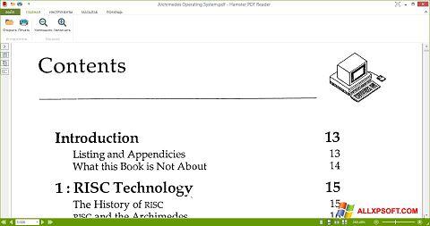 צילום מסך Hamster PDF Reader Windows XP