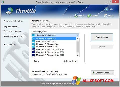 צילום מסך Throttle Windows XP