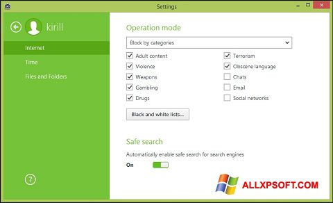 צילום מסך Dr.Web Security Space Windows XP