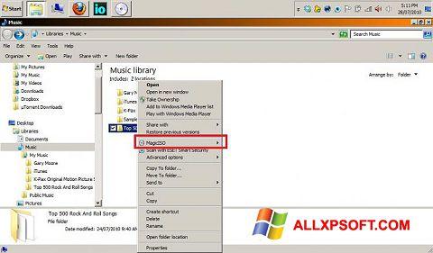 צילום מסך MagicISO Windows XP
