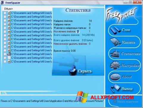 צילום מסך FreeSpacer Windows XP