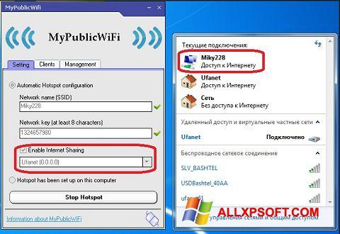 צילום מסך MyPublicWiFi Windows XP