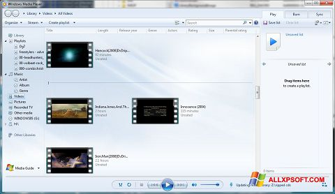 צילום מסך Media Player Windows XP