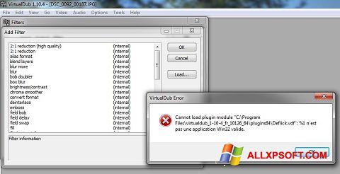 צילום מסך VirtualDub Windows XP