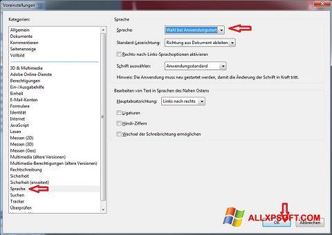 צילום מסך Adobe Reader Windows XP
