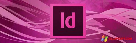 צילום מסך Adobe InDesign Windows XP