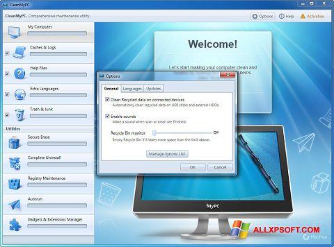 צילום מסך CleanMyPC Windows XP