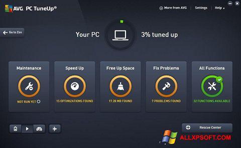 צילום מסך AVG PC Tuneup Windows XP