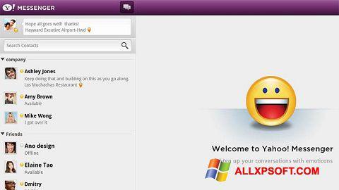 צילום מסך Yahoo! Messenger Windows XP
