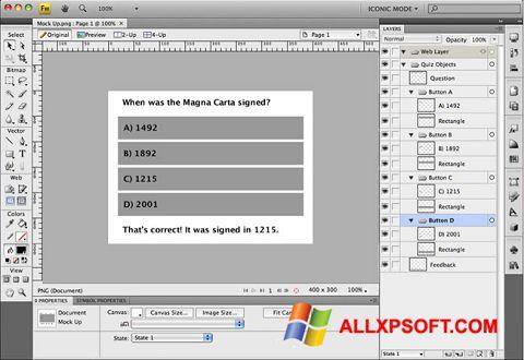 צילום מסך Adobe Fireworks Windows XP