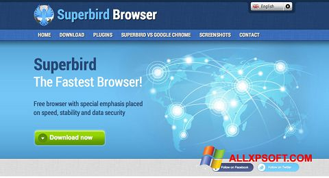 צילום מסך Superbird Windows XP