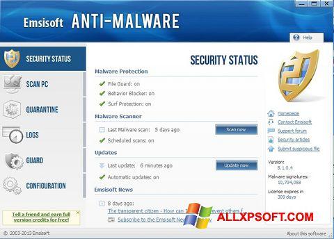 צילום מסך Emsisoft Anti-Malware Windows XP