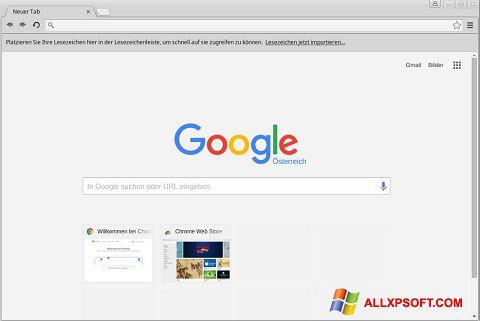 צילום מסך Google Chrome Windows XP