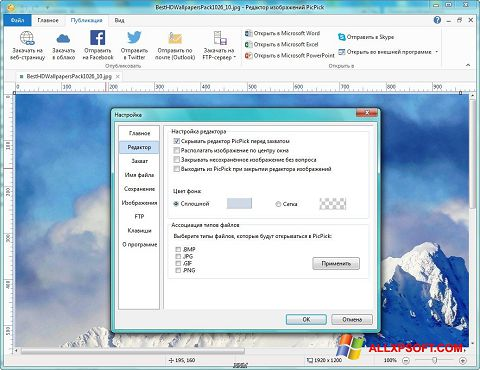 צילום מסך PicPick Windows XP