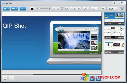 צילום מסך QIP Windows XP