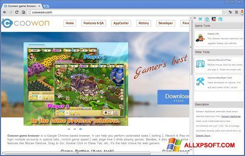 צילום מסך Coowon Browser Windows XP