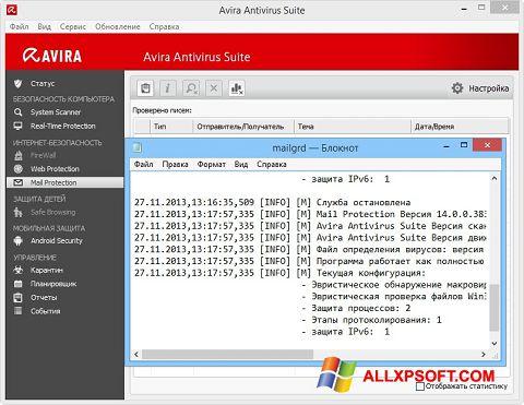 צילום מסך Avira Windows XP
