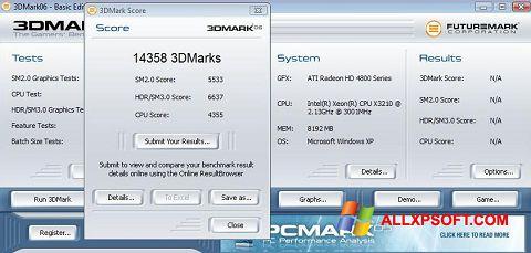 צילום מסך 3DMark06 Windows XP