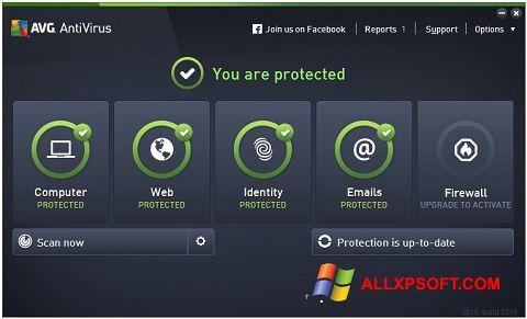 צילום מסך AVG AntiVirus Pro Windows XP