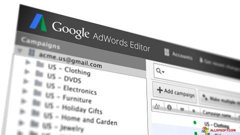 צילום מסך AdWords Editor Windows XP