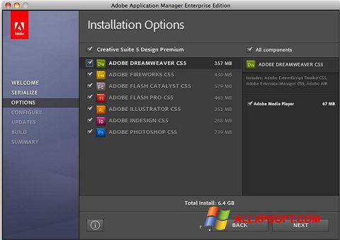 צילום מסך Adobe Application Manager Windows XP