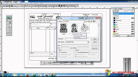 צילום מסך Adobe PageMaker Windows XP