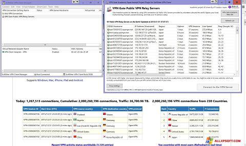 צילום מסך VPN Gate Windows XP
