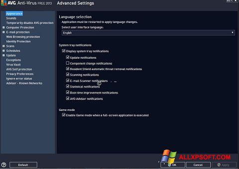 צילום מסך AVG Windows XP