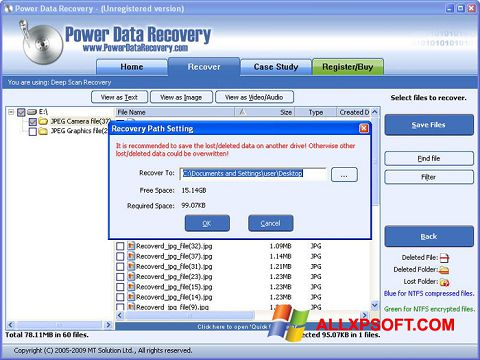 צילום מסך Power Data Recovery Windows XP