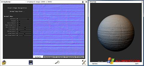צילום מסך CrazyBump Windows XP