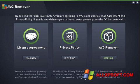 צילום מסך AVG Remover Windows XP