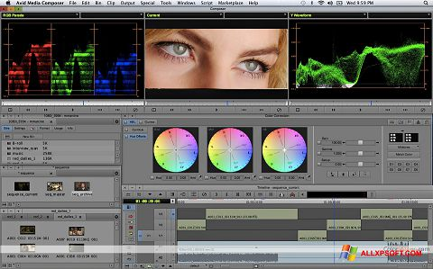 צילום מסך Avid Media Composer Windows XP